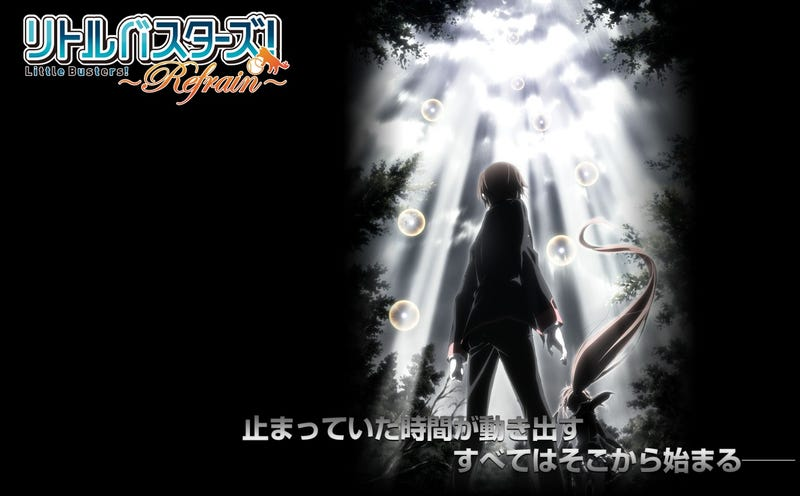 Illustration for article titled [PSAnime Annoucement]  Little Busters: Refrain (final arc) Incoming!