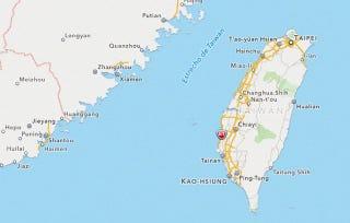 Illustration for article titled Taiwán se queja oficialmente a Apple por la aplicación Mapas