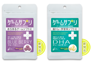 Illustration for article titled Japan's Cyber Gadget Game Suppli Vitamin Supplements Are Taken Orally, Not Injected Buttockally