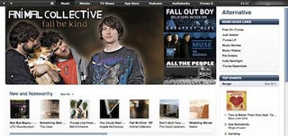 Illustration for article titled Apple Is Now in the Streaming Music Business