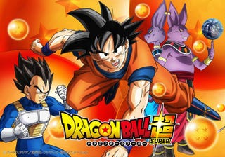 Illustration for article titled FUNimation will present Dragon Ball Super on The New York Comic-Con