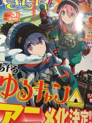 Illustration for article titled Yurucamp Manga is getting an Anime adaptation