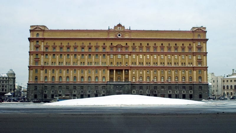 FSB headquarters. Photo: Getty.