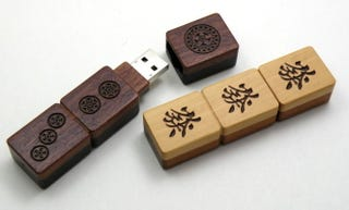 Illustration for article titled This 16GB Mahjong USB Drive Costs $550?!