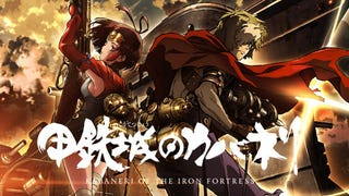 Illustration for article titled Kabaneri of the Iron Fortress will get a new season!