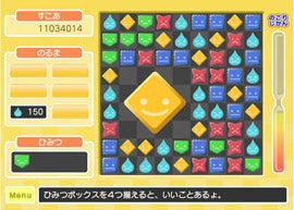 Illustration for article titled Square Enix Bringing DS Puzzle Game To LIVE