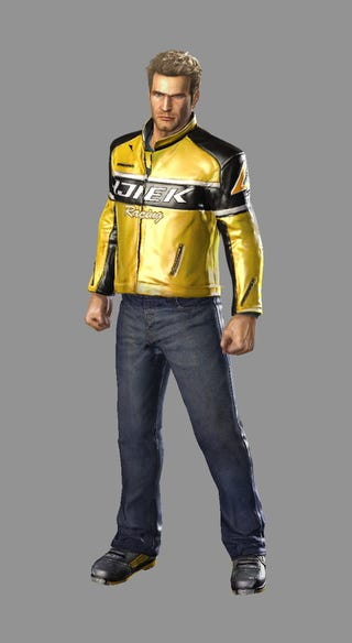 Illustration for article titled Dead Rising character art