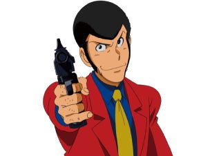 Illustration for article titled Japanese Town Gets Official Lupin The Third License Plates