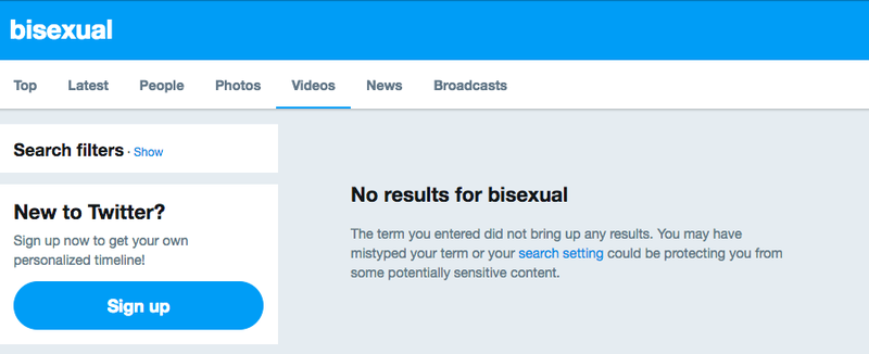 просмотр порно бисексуалов фото