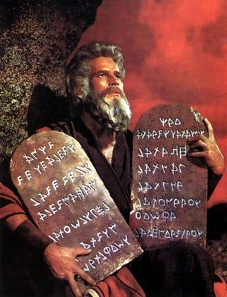 Illustration for article titled The Jalopnik Ten Commandments