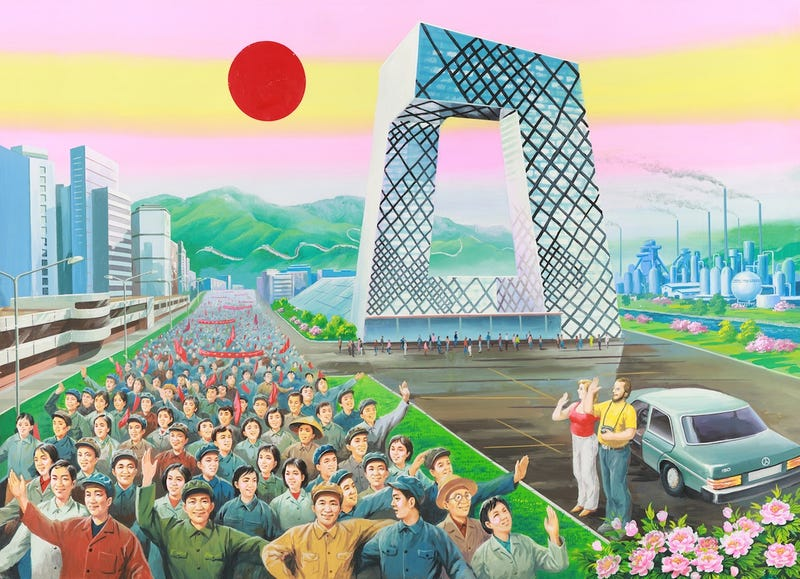 Illustration for article titled Modern Day China Painted By North Korean Propaganda Artists