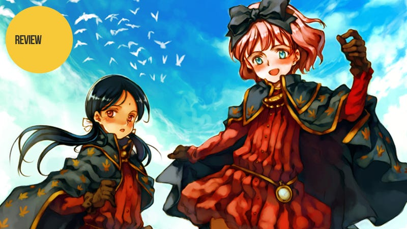 Illustration for article titled Littlewitch Romanesque: The Kotaku Review