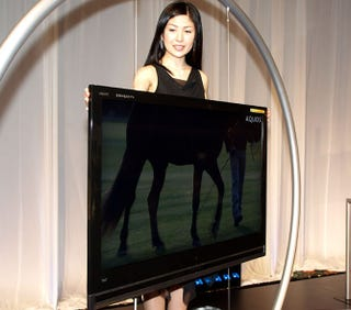 Illustration for article titled AQUOS X Is World's Thinnest Production TV, Says Sharp