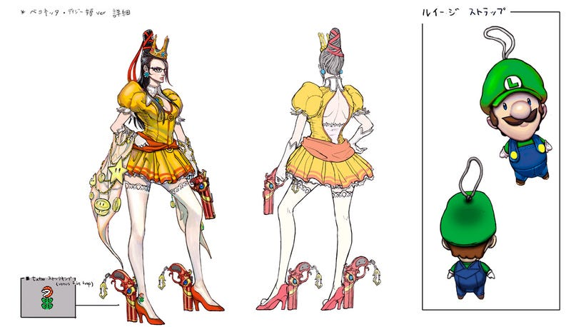 Illustration for article titled How Bayonetta Got Dressed Up as Nintendo's Most Famous Characters