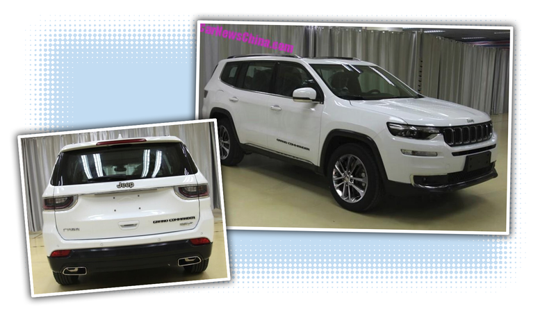Illustration for article titled Here's China's New Seven-Seat Jeep Grand Commander Before Its Planned Launch In April