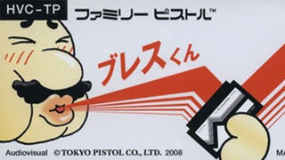 Illustration for article titled Blowing on Cartridges Didn't Help Them, It Hurt Them