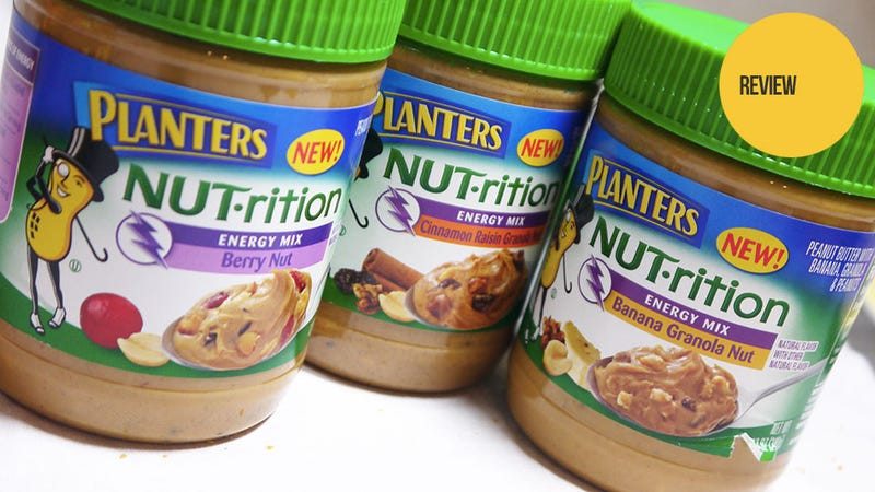 """Illustration for article titled Planters NUT-rition """"Adult"""" Peanut Butter: The Evolutionary Snacktaku Review"""