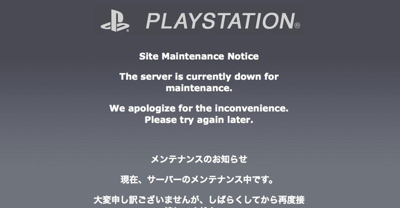 Illustration for article titled The PSN Is in Maintenance Mode
