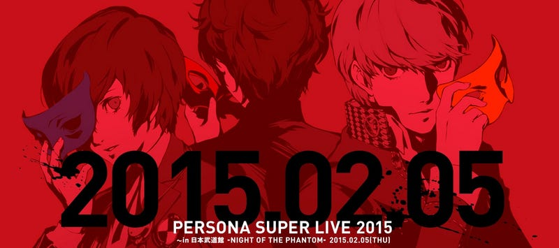 Illustration for article titled Reminder: 30 hour Persona Stream Starts Tonight