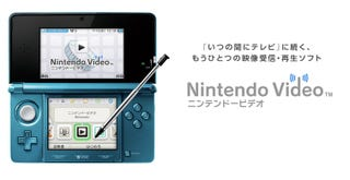Illustration for article titled More 3D Video Coming to the Nintendo 3DS
