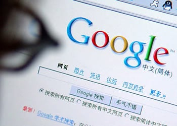 Illustration for article titled Chinese Students Behind Google Hacks?