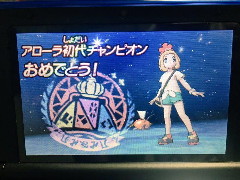 pokémon sun and moon player beats elite four with just a magikarp