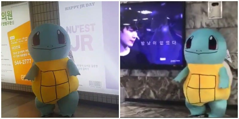 Illustration for article titled K-pop Superstar Dresses Up As Squirtle To Check Out Fans' Birthday Wishes