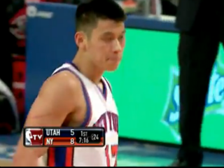 Jeremy Lin (ColorLines)