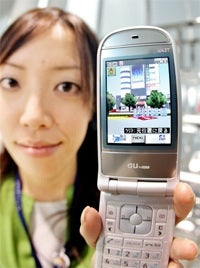 Illustration for article titled Calling all Cars: Toyota Develops Cell Phone for Japan