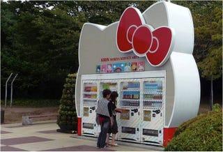Illustration for article titled Las máquinas de vending más disparatadas de Japón