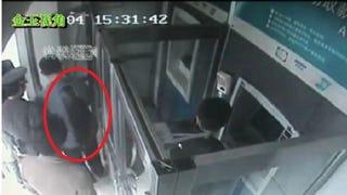 Illustration for article titled Dude Skips ATM Line, Gets Stabbed, Calmly Completes Transaction