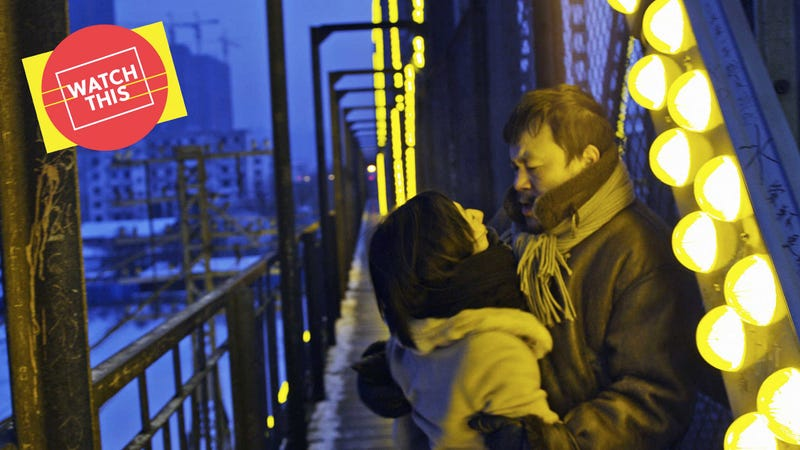Illustration for article titled From China comes a neo-noir that's cold as ice