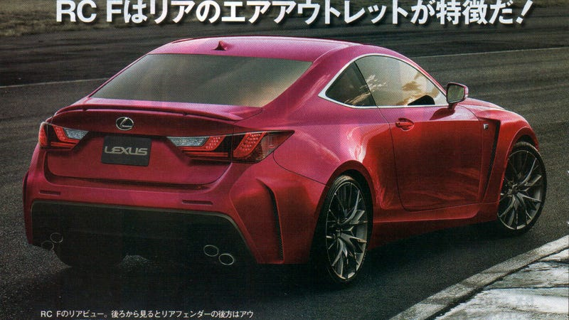 are you the 2015 lexus rc f. Black Bedroom Furniture Sets. Home Design Ideas