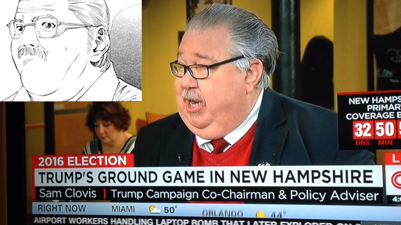 Illustration for article titled Donald Trump's Advisor Looks Exactly Like a Manga Character