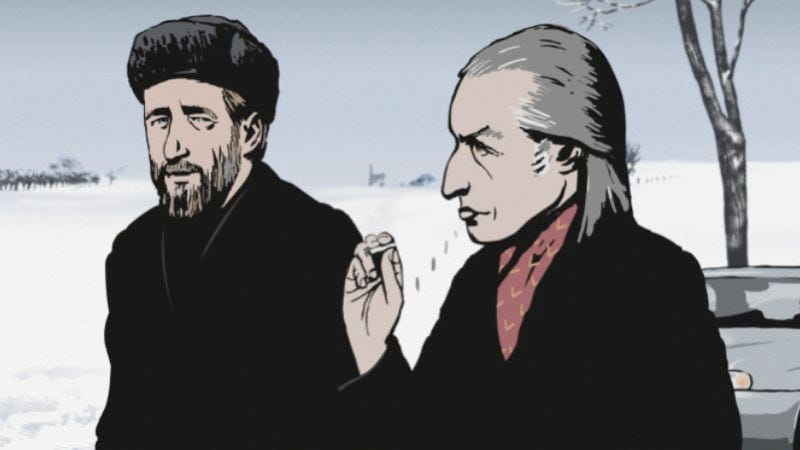 Illustration for article titled Waltz With Bashir