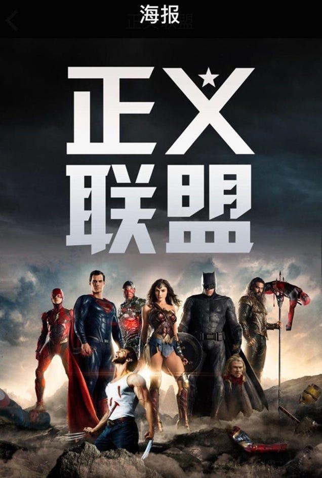 DC против Marvel -  скандальный постер в Китае