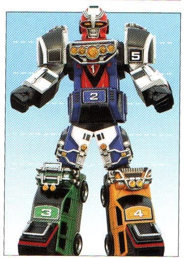 Illustration for article titled Make your own Zord