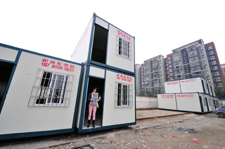 """Illustration for article titled China's """"Cabinet Tribe"""" Lives in Shipping Containers"""