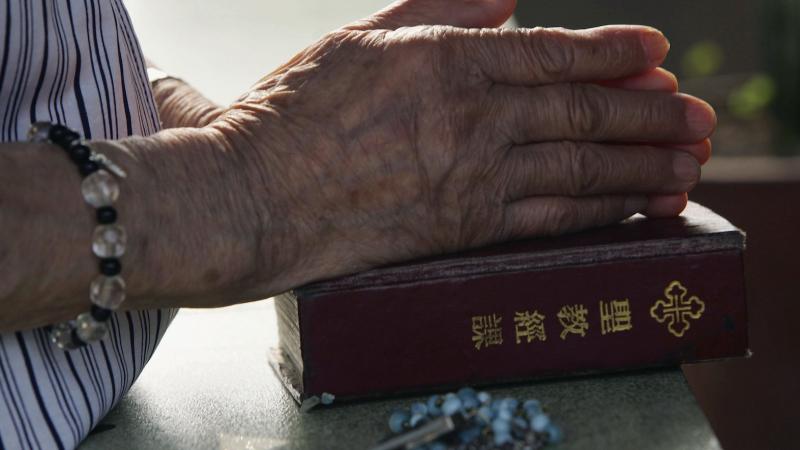 Illustration for article titled China prohíbe la venta online de la Biblia