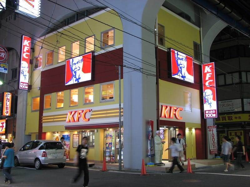 Illustration for article titled KFC Is Having A Hard Time In Japan