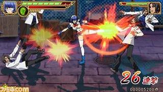 Illustration for article titled PSP High Kicking Japanese Schoolgirl Game