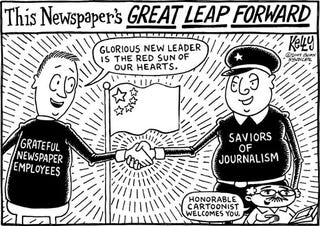 Illustration for article titled Editorial Cartoon - July 20, 2009