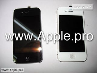 Illustration for article titled Another Purported White iPhone 4G Case Spotted in Hong Kong