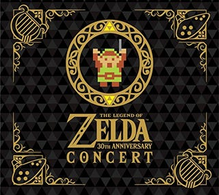 Illustration for article titled Legend of Zelda 30th Anniversary Concert soundtrack is coming out this week