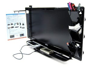Illustration for article titled USB Hub Station is the Monitor's Version of a Pocket Protector