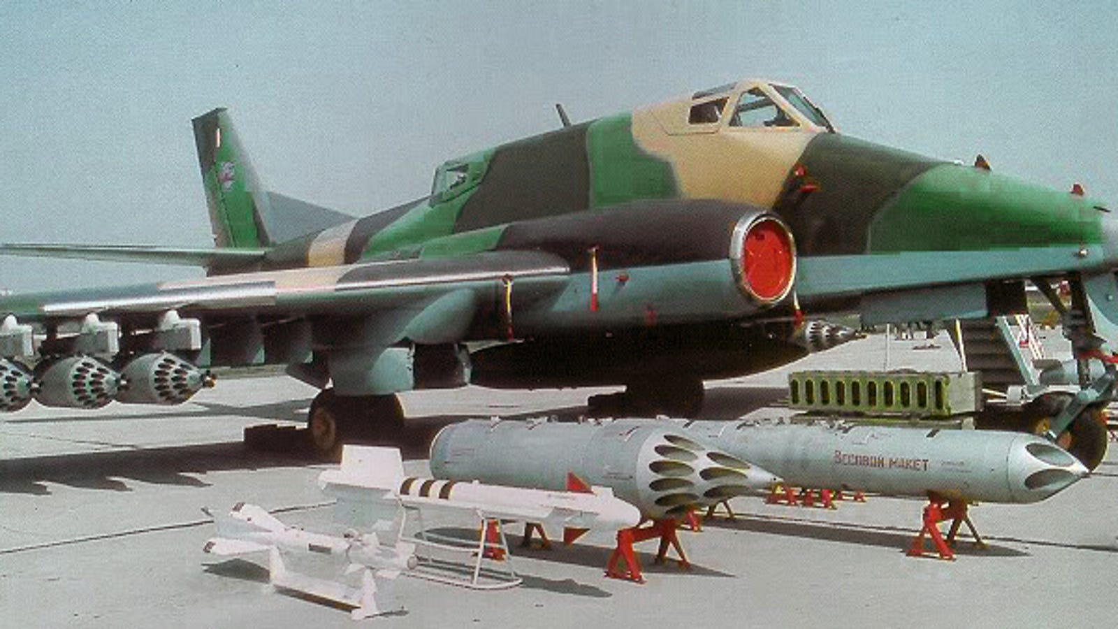 Meet The Ilyushin IL 102 Most Gorgeously Ugly Combat Jet Ever