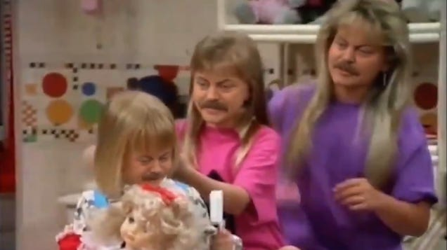 Some monster has gone and put Nick Offerman's face all over the cast of Full House