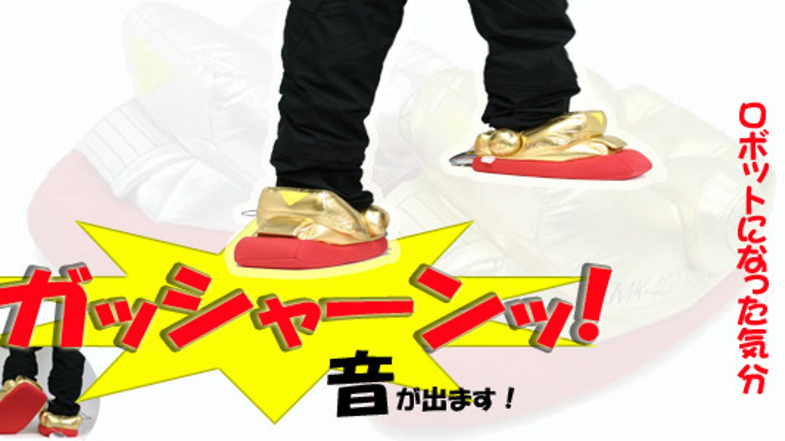 70571c762954 Japanese Gundam Slippers Make Giant Robot Noises