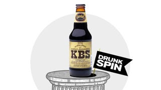 Illustration for article titled Kentucky Breakfast Stout: The Most Important Meal Of The Day