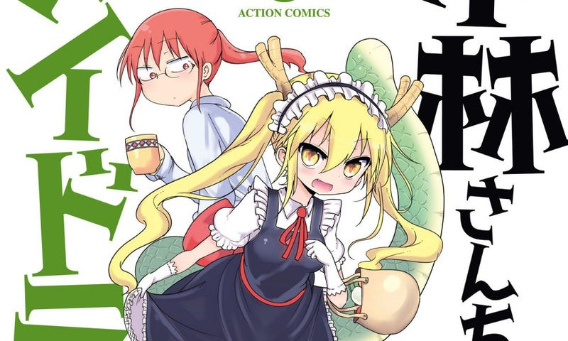 Illustration for article titled Dragon Maid is getting an Anime adaptation